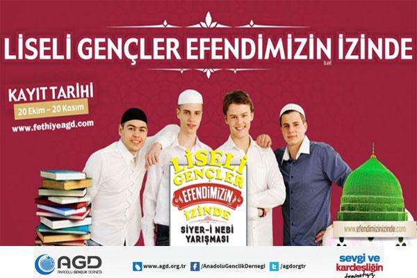 Anadolu Gençlik'ten Büyük Yarışma