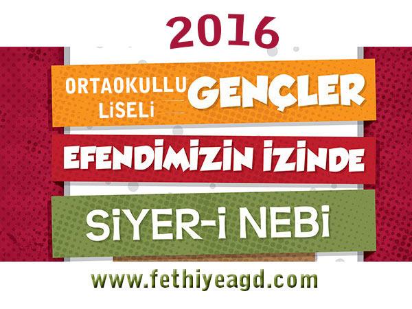 Siyer-i Nebi Yarışması 2016