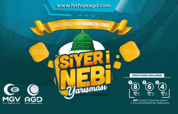 Siyer-i Nebi 2018 Yarışması